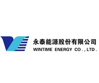永泰能源股份有限公司